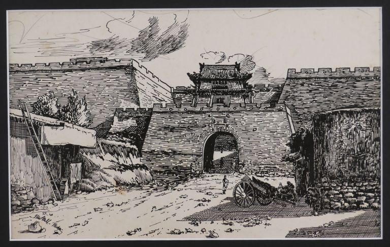 "[Original Signed (Illegibly) Ink Drawing Titled in Pencil:] ""Haupttor von Si-Ning-Fu"" (Main Gate of Xining). ASIA - CHINA, Wilhelm FILCHNER."