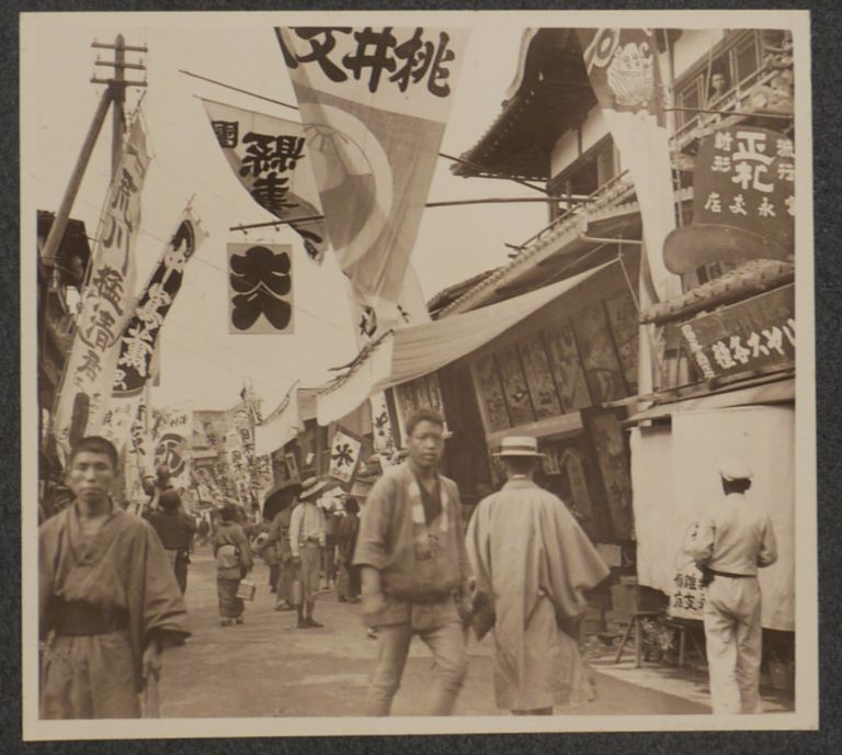 [Collection of Two Albums with Over 310 Early Original Gelatin Silver Snapshot Photos Taken by an American Traveller in Japan]. ASIA - JAPAN.