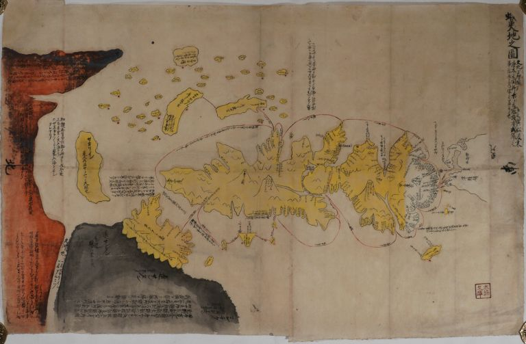 Early 19th Century Mcript Hand Coloured Copy of a Map from Hayashi's on