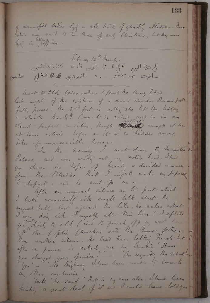 [A Historically Important Manuscript Diary Documenting Butler's Work in Egypt as a Tutor to the Sons to Khedive Tewfik Pasha, with Detailed Descriptions of His Conversations with the Khedive, His Ministers and Courtiers, European Diplomats and Residents, Mutiny in the Egyptian Army in February 1881, Religious Holidays, State Ceremonies, Coptic Churches and Monasteries, Anecdotes from Egyptian Life, Account of the Chios Island Earthquake, Butler's Excursions to the Antiquities of Turkey and Greece, etc., Titled:] Notes Taken in Egypt, &c. 1881. MIDDLE EAST, ISLAMIC WORLD - EGYPT, KHEDIVATE OF.