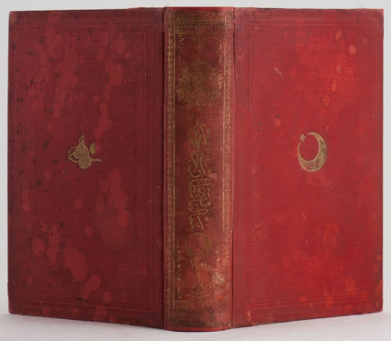 Salname-i Nezaret-i Hariciye[A Yearbook of the Ottoman Foreign Ministry]. MIDDLE EAST, ISLAMIC WORLD - OTTOMAN YEARBOOK.