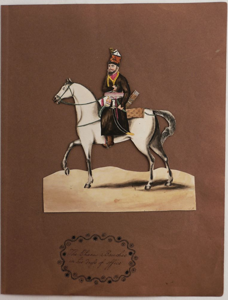 "[Five Indian School Watercolour, Ink and Pencil Portraits Signed ""CP,"" Showing the Traditional Dress of People and Leaders in the Kingdom of Caubul [Kabul] During the Durrani Dynasty (1747-1842) Perhaps used as the Original Archetype Illustrations for Montstuart Elphinstone's, 1815 Book:] ""An Account of the Kingdom of Caubul, and its Dependencies in Persia, Tartary, and India; comprising a view of the Afghaun Nation, and a history of the Doorauni Monarchy.""]. MIDDLE EAST, ISLAMIC WORLD - AFGHANISTAN - KABUL."