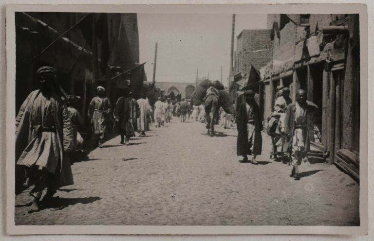 [Collection of Fourteen Real Photo Postcards and One Gelatin Silver Photo of the Old Town of Bukhara in the Early Soviet Era]. ASIA - BUKHARA.