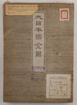 [Large Folding Map of Japan Titled:] Dai Nihon Koku Zenzu [Complete Map of Japan].