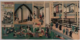 Coloured Oban Triptych 'Ukiyo-e' Woodblock Print of Foreigners Being Entertained at Gankiro...