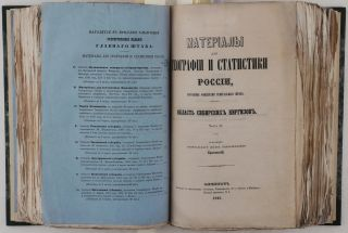 Materialy dlia Geografii i Statistiki Rossii, Sobrannye Ofitserami Generalnogo Shtaba. Oblast Sibirskikh Kirgizov [Materials for the Geography and Statistics of Russia, Collected by the Officers of the General Staff. The Region of the Siberian Kirghiz].
