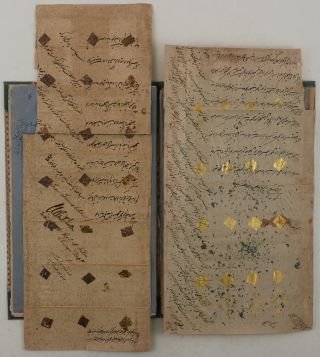 "[An Office Folder with a Formal Autographed Letter Signed ""Northbrook,"" Written in Fine Palace Script and Addressed to Sultan Shah Jehan, the Female Ruler of the Princely State of Bhopal; With ca. Eleven Official Related Period Manuscripts in Urdu, Seven Verified as ""True Copy"" or ""True Translation"" by J.W. Willougby-Osborne - ""Political Agent, Bhopal,"" Capt. Dalrymple - ""Assistant Political Agent, Bhopal,"" and C.U. Aitchison - ""Secretary of the Govt. of India, Foreign Department""]."