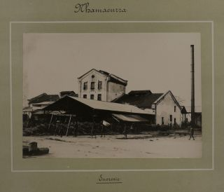 [Album with Sixty Original Gelatin Silver Photographs of Companhia do Boror's Concessions in the Zambezia Province of Mozambique, Showing Various Operations at the Coconut, Sugar Cane & Sisal Plantations, Sugar Factories, Processing Facilities, Warehouses, Trading Posts, Residential Buildings, etc.]
