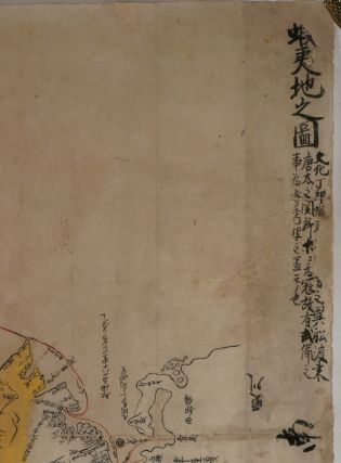 """[Early 19th Century Manuscript Hand Coloured Copy of a Map from Hayashi's Prohibited Book """"Sangoku tsûran zusetsu"""", or """"Illustrated Outline of the Three Countries"""" (1785), Depicting Ezo (Hokkaido), Sakhalin Island, the Kurile Islands, Coasts of Kamchatka Peninsula, Russian Tartary and Manchuria, Titled:] Ezo Chi No Zu [Map of the Country of Ezo]."""