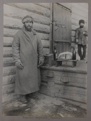 [Historically Important Album with 108 Original Gelatin Silver Photographs of Sakhalin (Pre-Russo-Japanese War), Showing Tsarist Prisons, Executioners and Prisoners, Post Alexandrovsky, Post Korsakovsky, Villages and Settlements in Northern and Southern Sakhalin, Early Oil Enterprises, Japanese Fishing Boats and Fisheries, Japanese Consulate, Nivkh, Ainu, Tungus and Orok People, etc.]