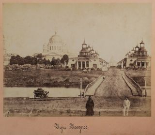 Album of Twenty Early Original Albumen Photographs, showing Moscow and Nizhny Novgorod (1),...