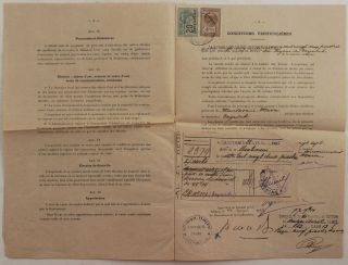 [Autograph Manuscript Notes on Vietnamese Law Written and Dated by Professor and Legal Expert Charles Fruteau, Including 26 Lessons on Ritual, Administrative, Civil, Family, and Property Law, Titled:] Droit civil annamite.